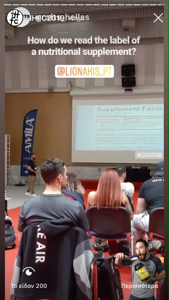 supplement workshop